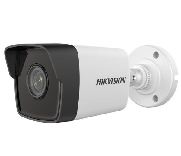 IP-камера Hikvision DS-2CD1031-I (2.8)