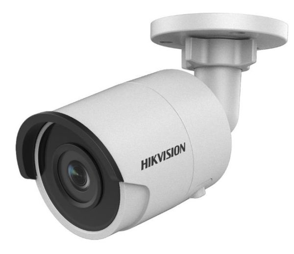 IP-камера Hikvision DS-2CD2025FHWD-I (4.0)