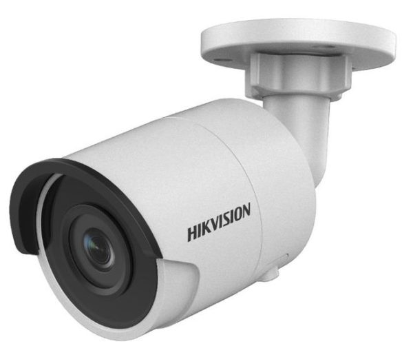IP-камера Hikvision DS-2CD2043G0-I (4.0)