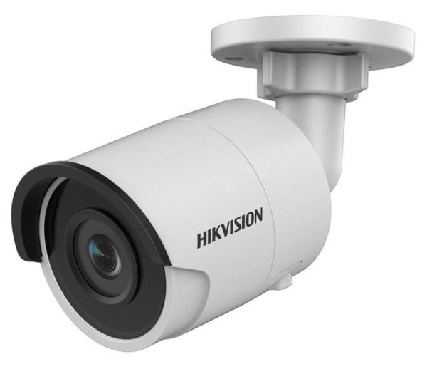 IP-камера Hikvision DS-2CD2055FWD-I (4.0)