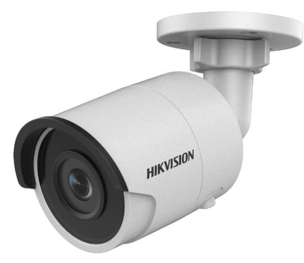 IP-камера Hikvision DS-2CD2063G0-I (4.0)