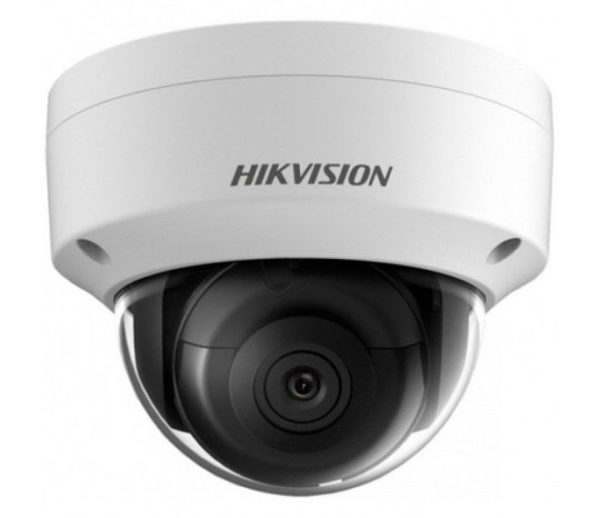 IP-камера Hikvision DS-2CD2155FWD-IS (2.8)