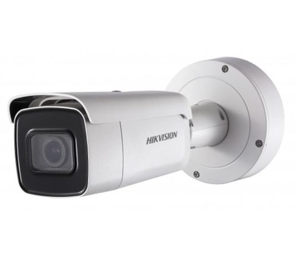 IP-камера Hikvision DS-2CD2635FWD-IZS (2.8-12)