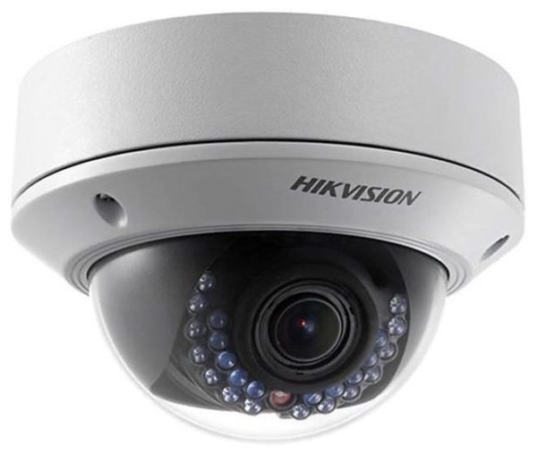 IP-камера Hikvision DS-2CD2742FWD-IZS (2.8-12)