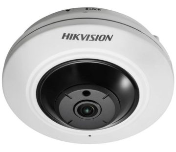 IP-камера Hikvision DS-2CD2942F-IS (1.6)