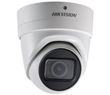 IP-камера Hikvision DS-2CD2H55FWD-IZS (2.8-12)