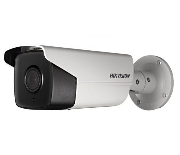 IP-камера Hikvision DS-2CD2T23G0-I5 (4.0)