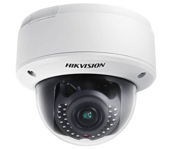 IP-камера Hikvision DS-2CD4125FWD-IZ (2.8-12)