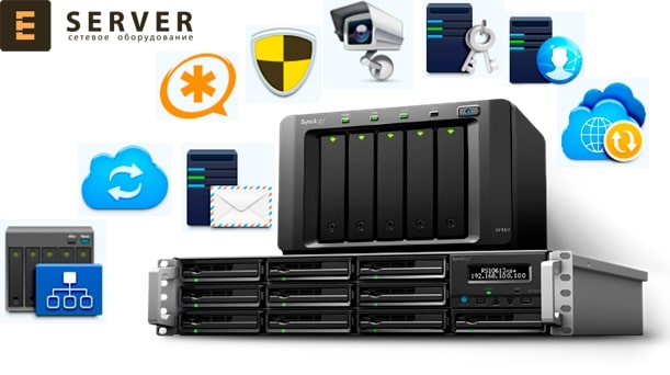лучшие системы хранения данных
