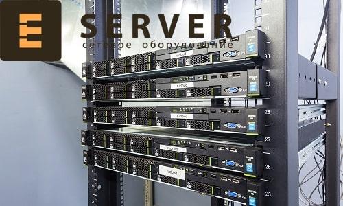 серверные стойки